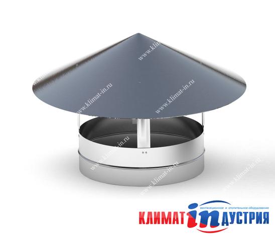 Зонты круглые вентиляционные ЗК